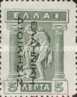 [Greek Postage Stamps of 1911-1921 Overprinted, tyyppi A5]