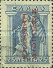 [Greek Postage Stamps of 1911-1921 Overprinted, tyyppi A8]