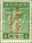 [Greek Postage Stamps of 1911-1924 Overprinted in Red or Carmine, tyyppi B]