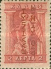 [Greek Postage Stamps of 1911-1924 Overprinted in Red or Carmine, tyyppi B1]