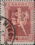 [Greek Postage Stamps of 1911-1924 Overprinted in Red or Carmine, tyyppi B11]