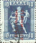 [Greek Postage Stamps of 1911-1924 Overprinted in Red or Carmine, tyyppi B13]