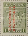 [Greek Postage Stamps of 1913-1924 Overprinted in Red or Carmine, tyyppi B16]