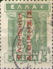 [Greek Postage Stamps of 1913-1924 Overprinted in Red or Carmine, tyyppi B17]