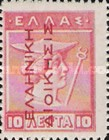 [Greek Postage Stamps of 1913-1924 Overprinted in Red or Carmine, tyyppi B18]