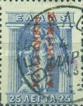 [Greek Postage Stamps of 1913-1924 Overprinted in Red or Carmine, tyyppi B19]