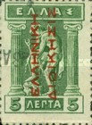 [Greek Postage Stamps of 1911-1924 Overprinted in Red or Carmine, tyyppi B3]