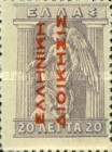 [Greek Postage Stamps of 1911-1924 Overprinted in Red or Carmine, tyyppi B4]