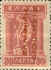 [Greek Postage Stamps of 1911-1924 Overprinted in Red or Carmine, tyyppi B6]