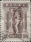 [Greek Postage Stamps of 1911-1924 Overprinted in Red or Carmine, tyyppi B8]