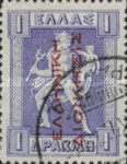 [Greek Postage Stamps of 1911-1924 Overprinted in Red or Carmine, tyyppi B9]