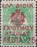 [Turkish Postage Stamps Surcharged & Overprinted Coat of Arms & City-name in Red or Blue, Typ A1]