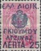 [Turkish Postage Stamps Surcharged & Overprinted Coat of Arms & City-name in Red or Blue, Typ A2]