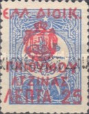 [Turkish Postage Stamps Surcharged & Overprinted Coat of Arms & City-name in Red or Blue, Typ A3]