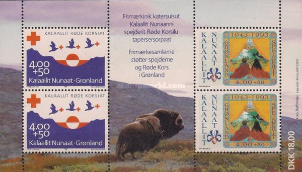[Red Cross & The 50th Anniversary of the Greenland Scouts, Typ ]