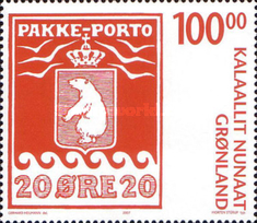 [The 100th Anniversary of the Parcel Post Stamps, Typ ]