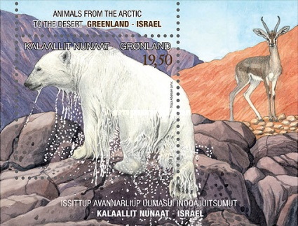 [Vulnerable Animals - Joint Issue with Israel, type ]