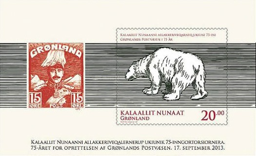[The 75th Anniversary of the Greenland Post Office, type ]