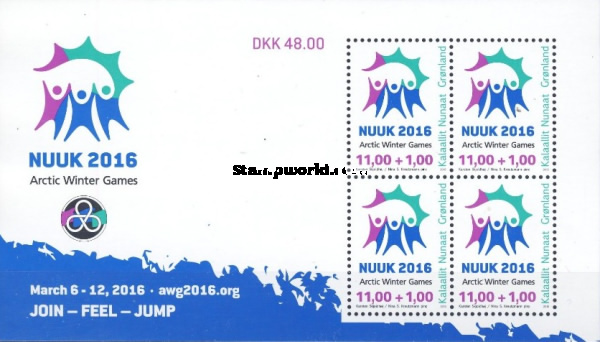 [Arctic Winter Games 2016 - Nuuk, Greenland, type ]