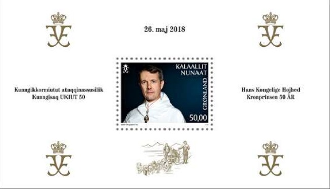 [The 50th nniversary of the Birth of Crown Prince Frederik, Typ ]