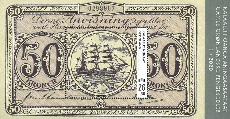 [Old Greenland Banknote, type ]
