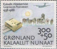 [The 50th Anniversary of the Greenland Postal Service, Typ DU]