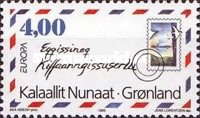 [EUROPA Stamps - Peace and Freedom, Typ GP]