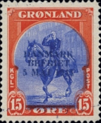 "[Liberation of Denmark - No. 20-25 Overprinted ""DANMARK - BEFRIET - 5 MAJ 1945"" in New Colour, type J3]"