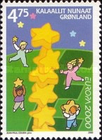 [EUROPA Stamps - Tower of 6 Stars, type KB]