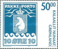 [The 100th Anniversary of the Parcel Post Stamps, Typ NH]