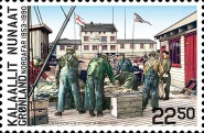 [The 60th Anniversary of the Nordafar Fishery Operation at Føroyingahavn - Joint Issue with Faroe Islands, Typ TQ]