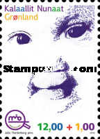 [Charity Stamp - Child Rights Institution MIO, Typ VW]