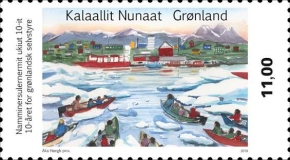 [The 10th Anniversary of Self-Government in Greenland, Typ ZE]