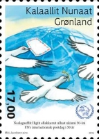 [The 50th Anniversary of World Post Day, type ZG]