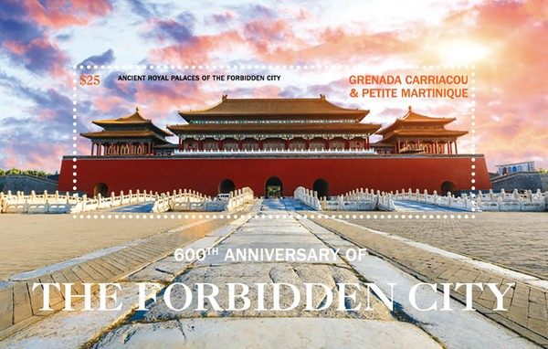 [The 600th Anniversary of the Forbidden City, type ]