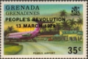 [The 1st Anniversary of Revolution - Issues of 1975 Overprinted