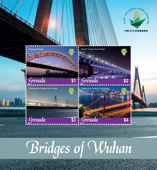 [World Stamp Exhibition CHINA 2019, Wuhan City - Bridges of Wuhan, Typ ]