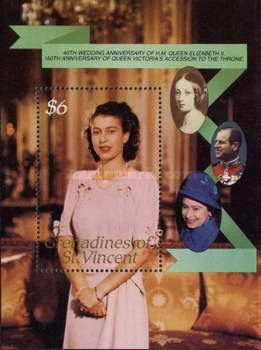 [The 40th Anniversary of the Wedding of Queen Elizabeth II and Prince Phillip, and the 150th Anniversary of Queen Victoria's Accession, Typ ]
