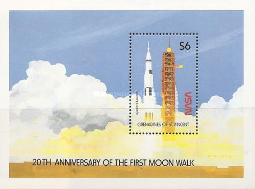 [The 20th Anniversary of First Manned Landing on Moon, Typ ]