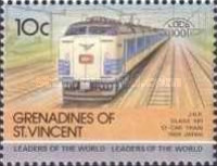 [Leaders of the World - Railway Locomotives, Typ ND]