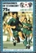 [Football World Cup - Mexico 1986, Typ PY]