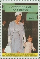 [The 40th Anniversary of the Wedding of Queen Elizabeth II and Prince Phillip, and the 150th Anniversary of Queen Victoria's Accession, Typ SN]