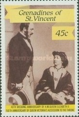 [The 40th Anniversary of the Wedding of Queen Elizabeth II and Prince Phillip, and the 150th Anniversary of Queen Victoria's Accession, Typ SO]