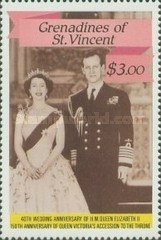 [The 40th Anniversary of the Wedding of Queen Elizabeth II and Prince Phillip, and the 150th Anniversary of Queen Victoria's Accession, Typ SQ]