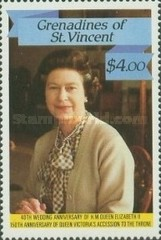 [The 40th Anniversary of the Wedding of Queen Elizabeth II and Prince Phillip, and the 150th Anniversary of Queen Victoria's Accession, Typ SR]