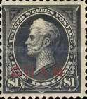 [USA Postage Stamps Overprinted, type A11]