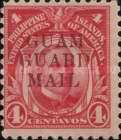 [Philippines Postage Stamps Overprinted, type F1]