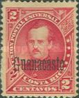 """[Costa Rica Postage Stamps No. 10-14 Overprinted """"Guanacaste"""" Horizontally, Typ A2]"""