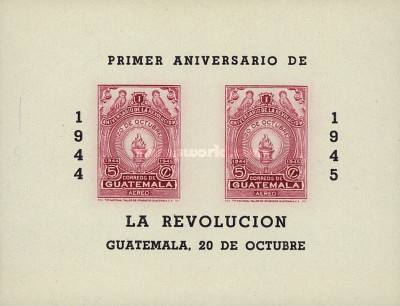 [The First Anniversary of Revolution Day, type ]