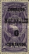 """[Issues of 1898 Overprinted """"CORREOS NACIONALES"""" and Surcharged, type AC6]"""